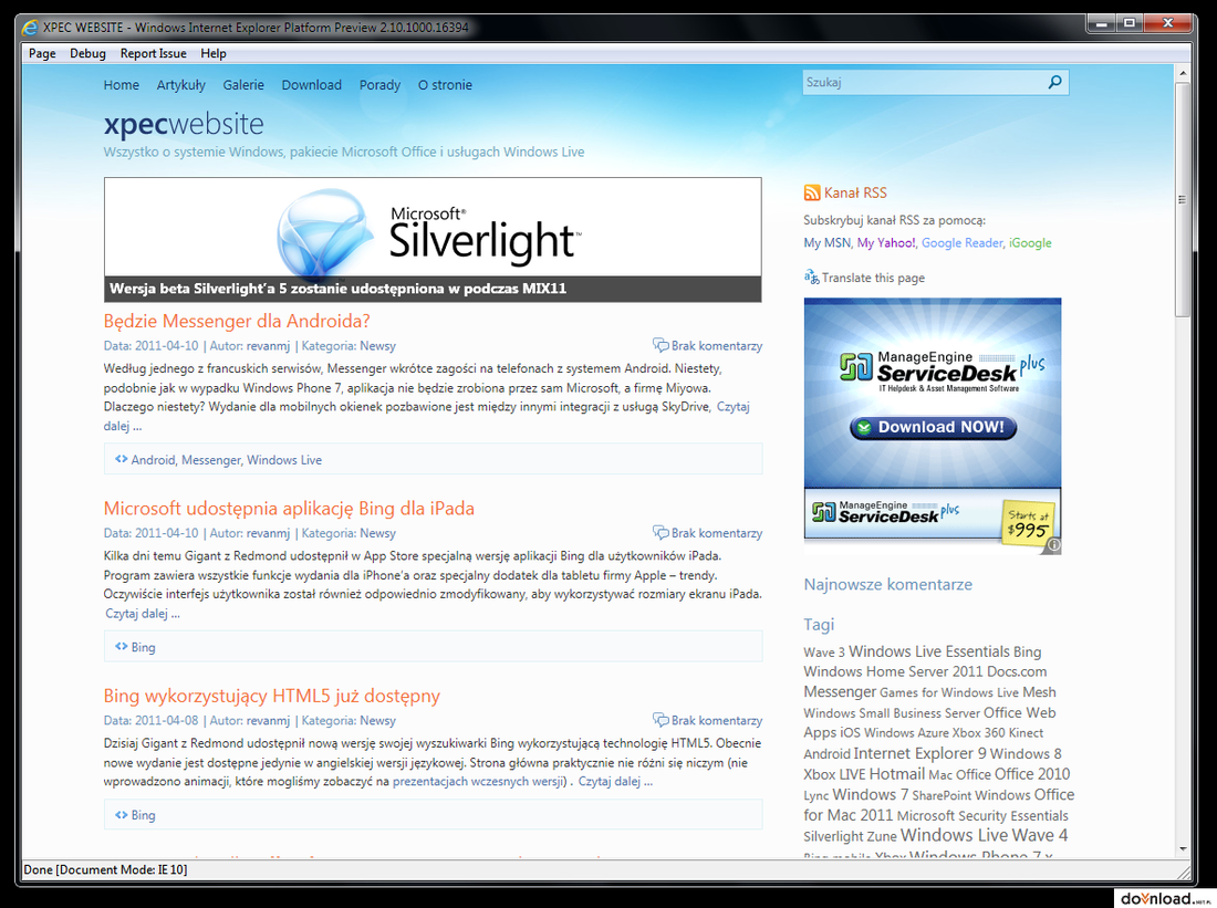 Internet Explorer 10 | Descargar | Navegadores web